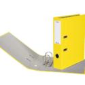 Biella dossier fédéral jaune (A4, 70mm)